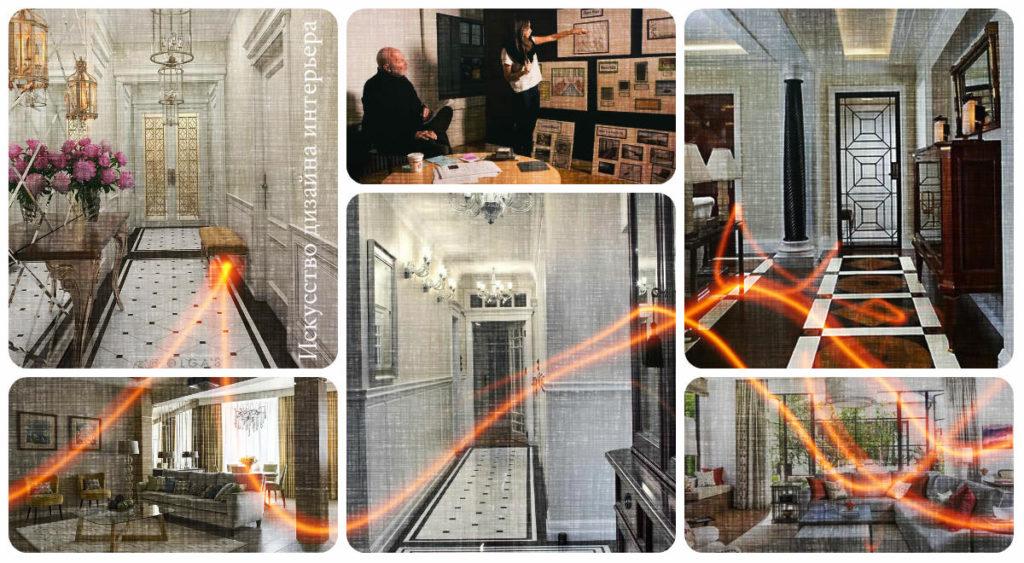 Искусство дизайна интерьера - фото примеры интересных вариантов и идей