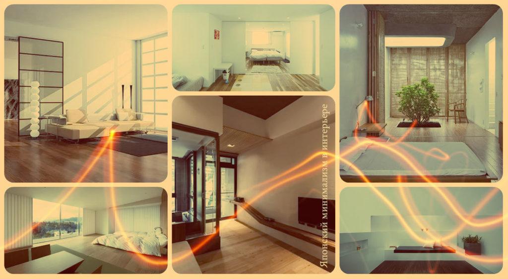 Японский минимализм в интерьере - фото примеры готовых решений и проектов
