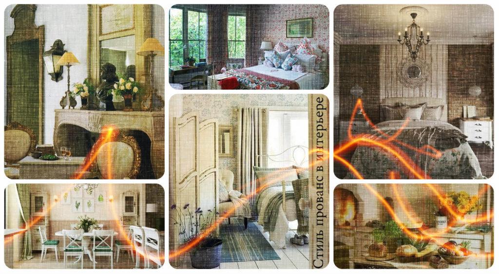 Стиль прованс в интерьере - фото примеры готовых проектов и идей