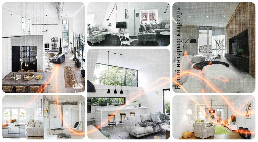 Белый интерьер квартиры - фото коллекция интересных готовых проектов и идей