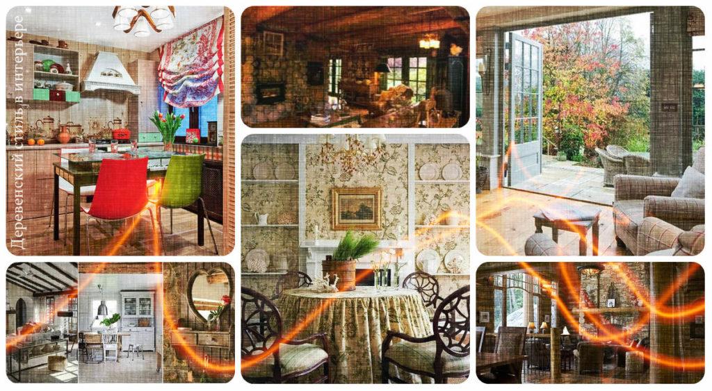 Деревенский стиль в интерьере - коллекция фото готовых проектов