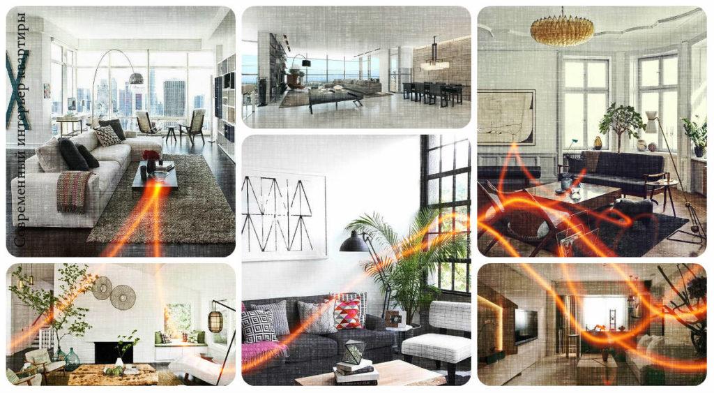 Современный интерьер квартиры - коллекция фото примеров с интересными готовыми проектами