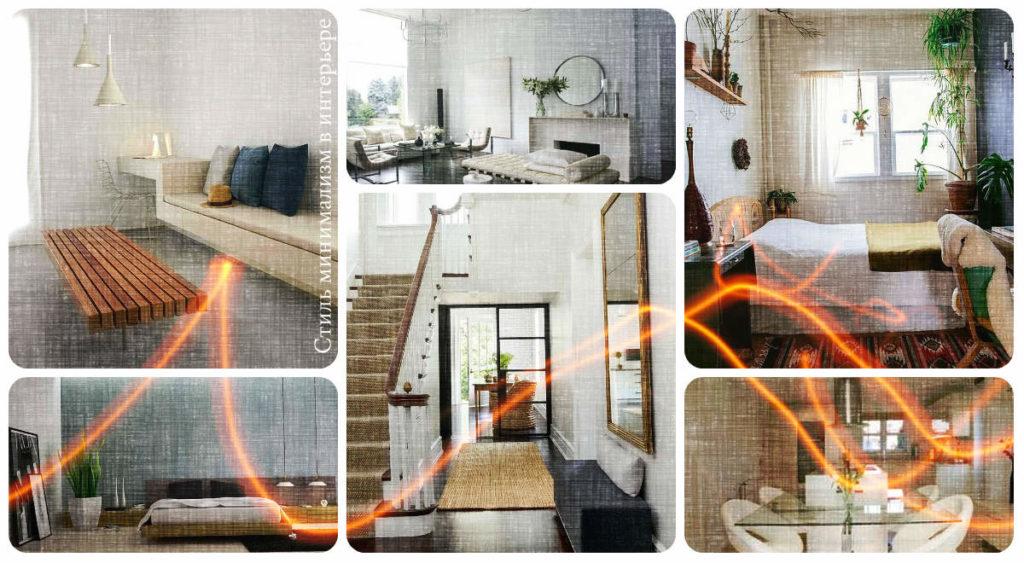 Стиль минимализм в интерьере - фото примеры проектов и идей
