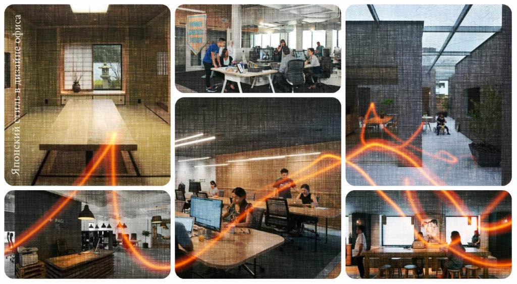 Японский стиль в дизайне офиса - коллекция фото примеров