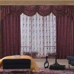 фото Выбор стиля интерьера от 26.01.2018 №010 - Choosing an interior style - design-foto.ru