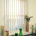 фото вертикальные жалюзи от 17.03.2018 №111 - vertical blinds - design-foto.ru