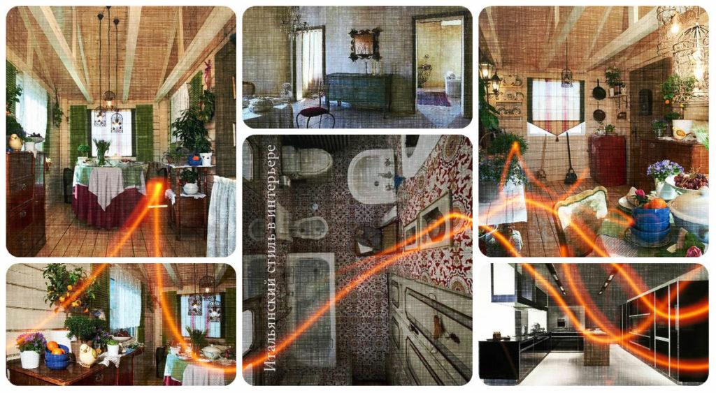 Итальянский стиль в интерьере - коллекция фото готовых идей и проектов