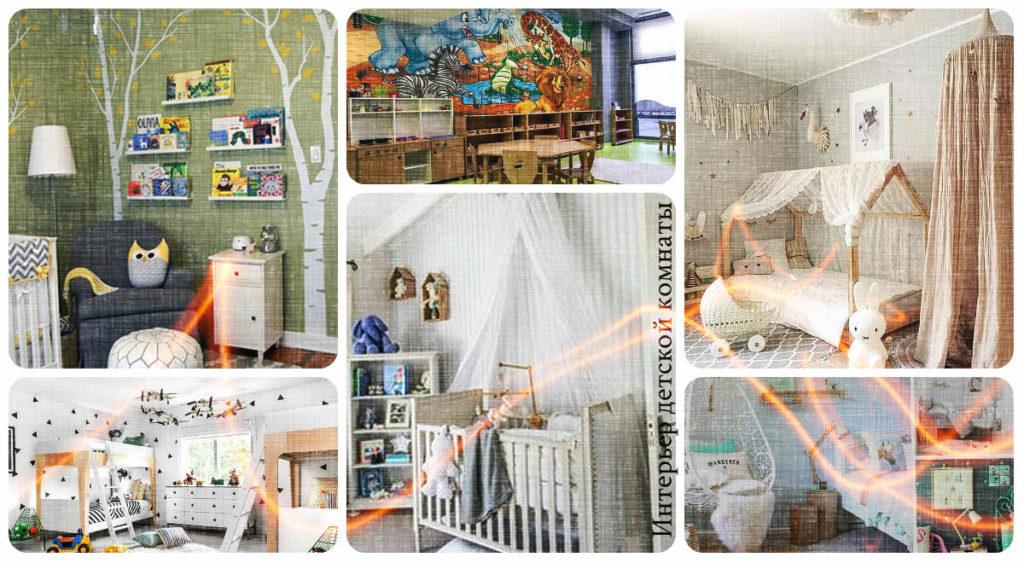 Интерьер детской комнаты - коллекция фото готовых решений и проектов