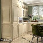 Фото Интерьер кухни в частном доме 06.02.2019 №001 - Kitchen interior - design-foto.ru