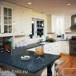 Фото Интерьер кухни в частном доме 06.02.2019 №005 - Kitchen interior - design-foto.ru