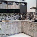 Фото Интерьер кухни в частном доме 06.02.2019 №010 - Kitchen interior - design-foto.ru