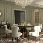 Фото Интерьер кухни в частном доме 06.02.2019 №086 - Kitchen interior - design-foto.ru