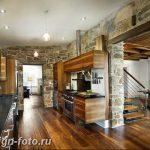 Фото Интерьер кухни в частном доме 06.02.2019 №088 - Kitchen interior - design-foto.ru