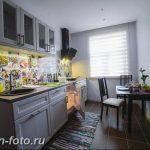 Фото Интерьер кухни в частном доме 06.02.2019 №110 - Kitchen interior - design-foto.ru
