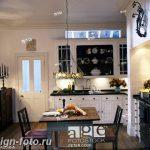Фото Интерьер кухни в частном доме 06.02.2019 №128 - Kitchen interior - design-foto.ru