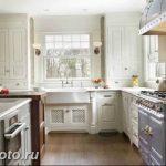 Фото Интерьер кухни в частном доме 06.02.2019 №141 - Kitchen interior - design-foto.ru