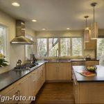 Фото Интерьер кухни в частном доме 06.02.2019 №142 - Kitchen interior - design-foto.ru