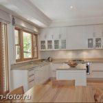 Фото Интерьер кухни в частном доме 06.02.2019 №158 - Kitchen interior - design-foto.ru