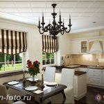 Фото Интерьер кухни в частном доме 06.02.2019 №168 - Kitchen interior - design-foto.ru