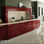 Фото Интерьер кухни в частном доме 06.02.2019 №197 - Kitchen interior - design-foto.ru