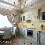 Фото Интерьер кухни в частном доме 06.02.2019 №210 - Kitchen interior - design-foto.ru