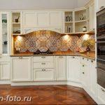 Фото Интерьер кухни в частном доме 06.02.2019 №217 - Kitchen interior - design-foto.ru