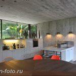 Фото Интерьер кухни в частном доме 06.02.2019 №247 - Kitchen interior - design-foto.ru