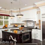 Фото Интерьер кухни в частном доме 06.02.2019 №250 - Kitchen interior - design-foto.ru