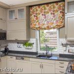 Фото Интерьер кухни в частном доме 06.02.2019 №260 - Kitchen interior - design-foto.ru