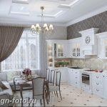 Фото Интерьер кухни в частном доме 06.02.2019 №262 - Kitchen interior - design-foto.ru