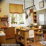Фото Интерьер кухни в частном доме 06.02.2019 №275 - Kitchen interior - design-foto.ru