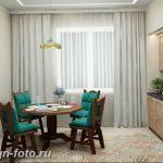 Фото Интерьер кухни в частном доме 06.02.2019 №278 - Kitchen interior - design-foto.ru