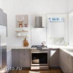 Фото Интерьер кухни в частном доме 06.02.2019 №291 - Kitchen interior - design-foto.ru