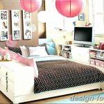 Фото Интерьер подростковой комнаты 26.06.2019 №062 - Interior teen room - design-foto.ru