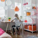 Фото Интерьер подростковой комнаты 26.06.2019 №063 - Interior teen room - design-foto.ru