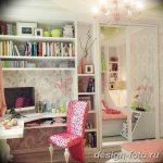 Фото Интерьер подростковой комнаты 26.06.2019 №113 - Interior teen room - design-foto.ru