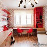 Фото Интерьер подростковой комнаты 26.06.2019 №117 - Interior teen room - design-foto.ru