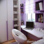 Фото Интерьер подростковой комнаты 26.06.2019 №128 - Interior teen room - design-foto.ru