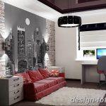 Фото Интерьер подростковой комнаты 26.06.2019 №139 - Interior teen room - design-foto.ru