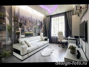 Фото Интерьер подростковой комнаты 26.06.2019 №143 - Interior teen room - design-foto.ru
