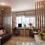 Фото Интерьер подростковой комнаты 26.06.2019 №174 - Interior teen room - design-foto.ru