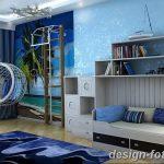 Фото Интерьер подростковой комнаты 26.06.2019 №184 - Interior teen room - design-foto.ru