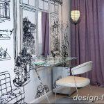 Фото Интерьер подростковой комнаты 26.06.2019 №187 - Interior teen room - design-foto.ru