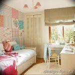 Фото Интерьер подростковой комнаты 26.06.2019 №205 - Interior teen room - design-foto.ru