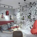 Фото Интерьер подростковой комнаты 26.06.2019 №211 - Interior teen room - design-foto.ru