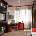 Фото Интерьер подростковой комнаты 26.06.2019 №222 - Interior teen room - design-foto.ru