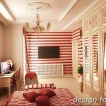 Фото Интерьер подростковой комнаты 26.06.2019 №230 - Interior teen room - design-foto.ru