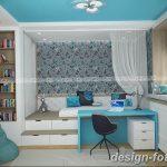 Фото Интерьер подростковой комнаты 26.06.2019 №232 - Interior teen room - design-foto.ru