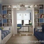 Фото Интерьер подростковой комнаты 26.06.2019 №233 - Interior teen room - design-foto.ru