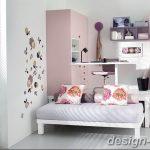 Фото Интерьер подростковой комнаты 26.06.2019 №234 - Interior teen room - design-foto.ru